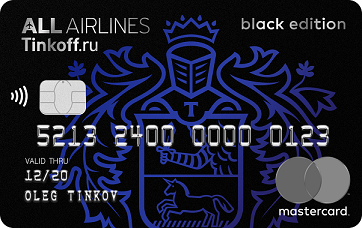Tinkoff ALL Airlines Black Edition.png